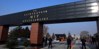 Австрийский депутат: Национальная разведывательная организация Турции (MİT) создала глобальную шпионскую сеть.