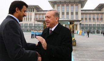 Пять арабских государств разорвали дипломатические отношения сКатаром