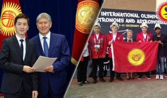 Алмазбек Атамбаев: Мы не будем закрывать «Сапат»
