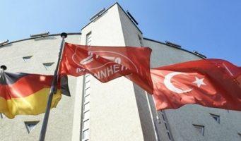 Запрет в отношении четырех имамов от немецких властей