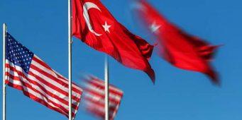 США вводят запрет на въезд ряда членов ПСР
