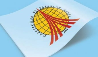 Фонд журналистов и писателей призвал создать международную комиссию для расследования событий 15 июля