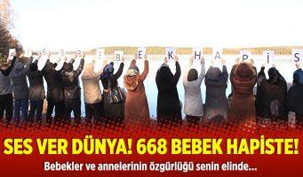 Откликнись, мир! 668 детей в тюрьмах!