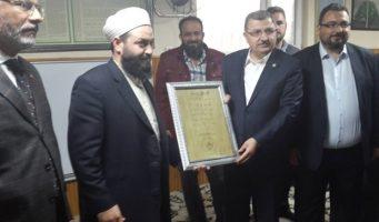 Представитель ПСР посещал ассоциацию, связанную с ИГИЛ