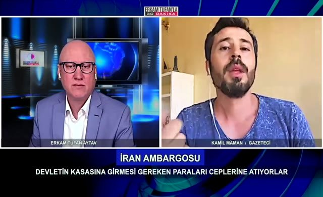 Эрдоган и Зарраб. Что общего?