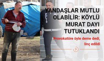 Конец справедливости или как в Турции задержали мужчину, который отказался называть Фетхуллаха Гюлена ФЕТО