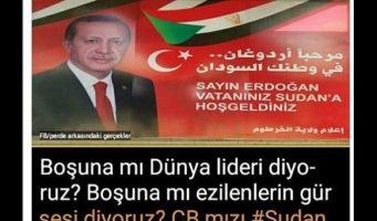 Турецкий чиновник объявил о начале халифата