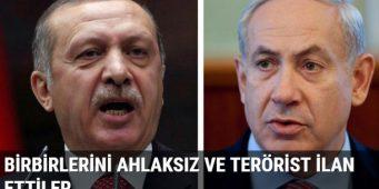 Назвали друг друга безнравственными и террористами