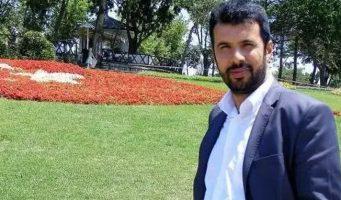 Мужчину задержали после того, как он написал заявление на Эрдогана