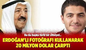 Турецкий бизнесмен «заработал» на фотографии с Эрдоганом 20 млн долларов