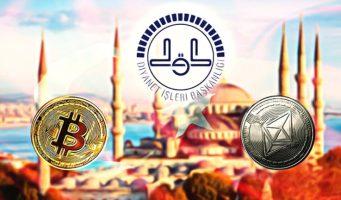 Турецкий Диянет, уличённый в получении многотысячных доходов от процентов, заявил о недозволенности криптовалюты биткоин