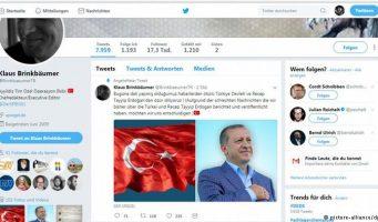 Эрдоган и его команда показывает всему миру свой разбойнический характер