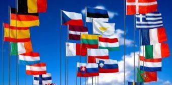 Объявлены страны, которые до 2025 года могут стать членами ЕС. Турции в списке нет
