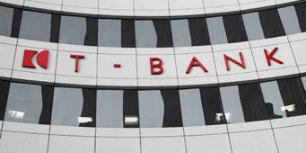 T-Bank закрыл несколько филиалов в Турции