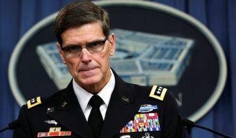 «США будут поддерживать курдов в Сирии, несмотря на беспокойство Турции»
