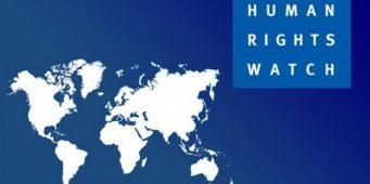 Human Rights Watch: Репрессиям турецкого правительства нет конца