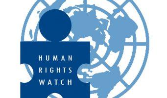Human Rights Watch: Правительство Турции упало на самое дно, начав преследования за твиты