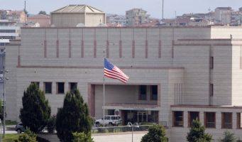 Террористическая угроза: США закрывают посольство в Турции