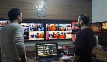 В Турции закрыли местный телеканал, который освещал коррупционные скандалы
