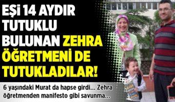 Учительницу, муж которой содержится в тюрьме 14 месяцев, арестовали вместе с 6-летним ребенком