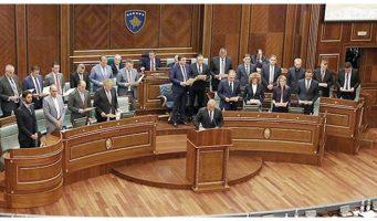 Высокопоставленный косовский чиновник: Власти Турции давили на Косово и требовали принять меры в отношении школ Гюлена