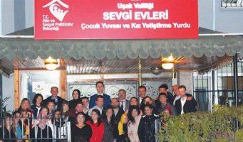 28 детей подверглись жестокому обращению и сексуальному домогательству в открытых правительством ПСР «Домах любви»