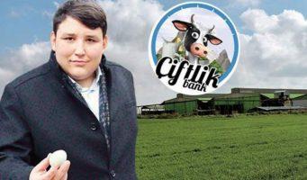 ПСР не позволила расследовать дело о «Фермерском банке»