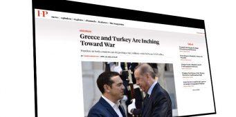 Греция и Турция на грани войны