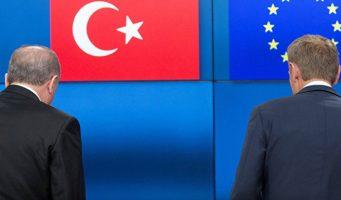 Новый бюджет ЕС: У Турции все меньше шансов на членство