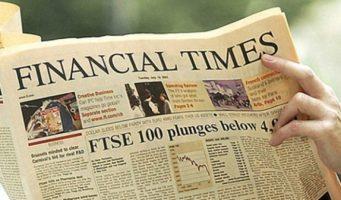 Financial Times: Советники Эрдогана – кучка идиотов и подхалимов