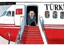 Британские СМИ раскритиковали Эрдогана
