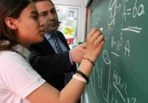 Учителям не оплатили дополнительные часы. В казне нет денег?