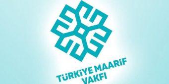 Министерство образования, которое нацелено через фонд Маариф открыть в каждой стране по школе: «Предоставлять каждому классу учителя дорогостоящи и трудоемко»