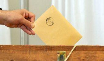 Предвыборные махинации. Избирателей прикрепляют к несуществующим адресам