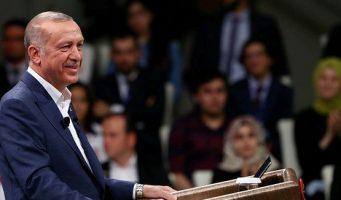 На форуме по технологиям с участием Эрдогана использовали пиратскую версию компьютерной программы