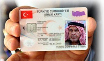Власти Турции впервые официально подтвердили предоставление гражданства сирийским беженцам: 30 тысяч новоиспеченных граждан Турции проголосуют на выборах 24 июня