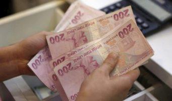 Неприятные новости для экономики Турция: Процентные ставки повышаются