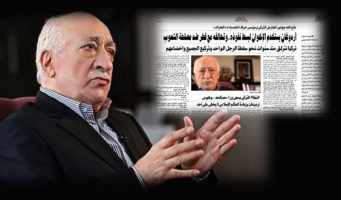 Интервью Фетхуллаха Гюлена изданию «Аль-Ахрам аль-Араби»: Эрдоган делит турецкий народ на лагеря
