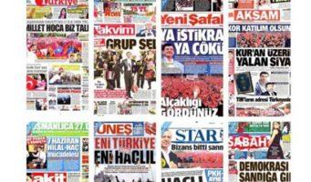 Турция первая по «фейковым новостям»