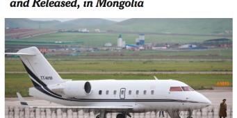 Газета New York Times написала о попытке турецких спецслужб похитить педагога в Монголии