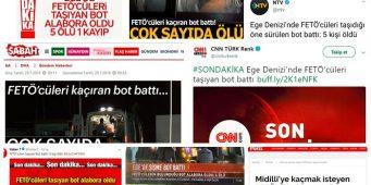 Информагентство «Анадолу» и проправительственные СМИ назвали бежавших от репрессий и погибших детей и женщин террористами