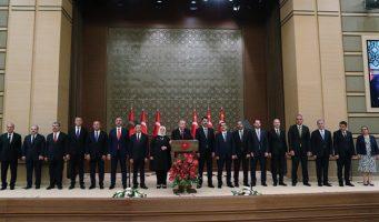 Какова зарплата новых турецких министров?