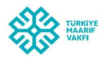 Длинные руки турецкого фонда «Маариф»