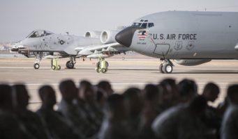 Две общественные организации Турции подали иск против 11 офицеров ВС США с базы Инджирлик