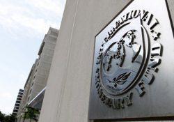 Турецкий профессор: Чтобы спасти банки Эрдоган будет вынужден обратиться в МВФ