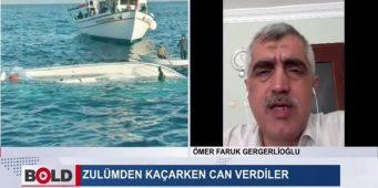 Люди бегут из Турции из-за несправедливости и голода