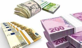 «К концу года турецкая лира может упасть до 8 за доллар»