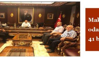 Кабинет молодого главы турецкого района оставил в тени кабинет императора Японии