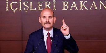 Циркуляр главы МВД Турции: Всем подведомственным учреждениям вывесить портрет Эрдогана