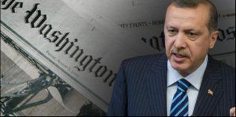Washington Post: Только Эрдоган виновен в крахе лиры